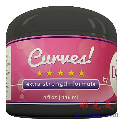 Curves Butt Enhancement Cream by DIVA Fit & Sexy